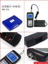 光泽度仪 GM-06 (数据存储功能)