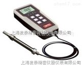 上海发泰国产高精度手持式温湿度露点测试仪DP70-WSTD湿度测试仪 数显温湿度测