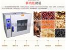 电热恒温干燥箱多功能烘焙机药材烘干机厂家