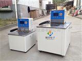 湖南高温循环器JTGX-2005厂家直销