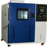 北京大型高低温试验箱价格