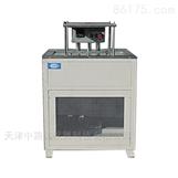 低温溢流水箱沥青检测设备仪器