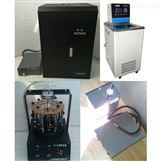 供应 实验室光化学反应仪
