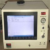 潍坊 管道天然气微量硫化氢检测色谱仪 热值