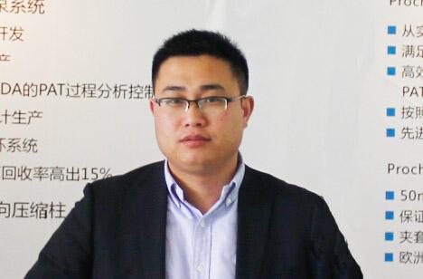 上海耐士科技:打造国内专业的纯化外包实验平台