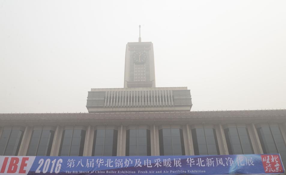 2017华北大规模电采暖展开幕当天精彩图集