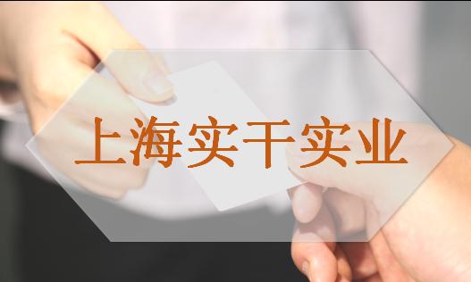 上海实干实业 国内优质检重秤生产服务商