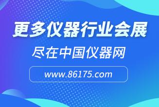 2020上海生物发酵展8月如期举办,招商火热进行中~~